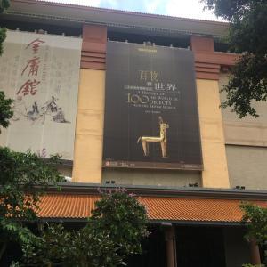 大英博物館蔵品展を見に香港文化博物館へ&お好み焼き@沙田