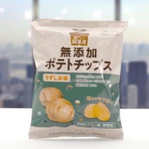 RSP Live 9月 2nd_純国産 ポテトチップス うすしお味