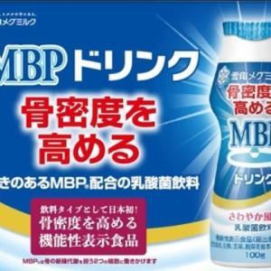 【サンプル百貨店】RSPLive82nd‗MBPドリンク