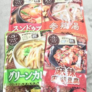 【サンプル百貨店】RSPLive82nd‗「味の素KK」<レンチンクック>シリーズ