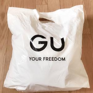 【GU】これから間違いなく活躍する秋アイテム♡