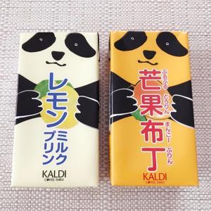 【KALDI】暑い日もさっぱり食べられる期間限定の夏スイーツ♡