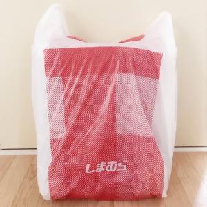 【しまむら】店員さんが神対応すぎた購入品!!