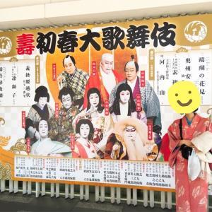 初めての歌舞伎@歌舞伎座の感想