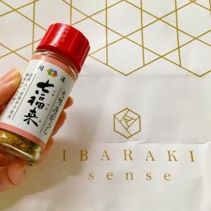 【アンテナショップ】茨城の『IBARAKI sense』は品揃え、接客、店内の配置、かなりレベル高いと思いました!