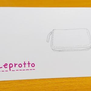 【千駄木】手縫いのお財布♪『Leprotto』の雰囲気が良かったです(^^)