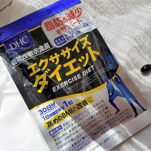 DHCプロテインダイエット チョコナッツ味