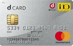 dカード審査