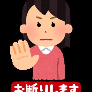 楽天の送料無料方針、公取委が東京地裁に「緊急停止命令」申し立て