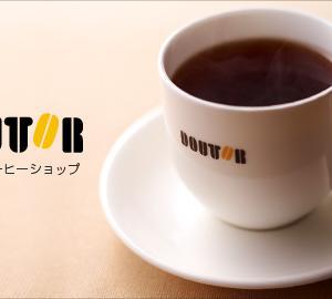 ドトールコーヒーが NFC 決済導入へ