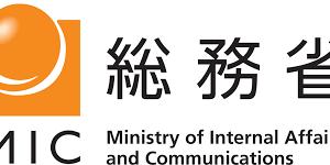 総務省が「若年層の通信容量制限の緩和」を業界団体に要請 大手キャリアは「容量購入無料」などで対応