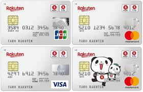 楽天カード自動増枠
