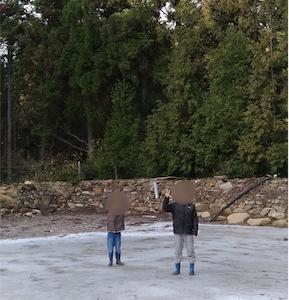 初 天然スケート