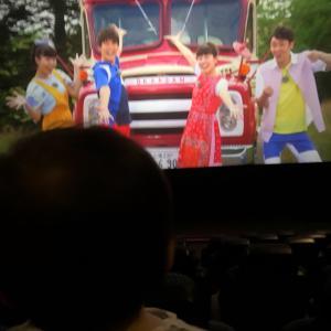 映画おかあさんといっしょを観に行きました