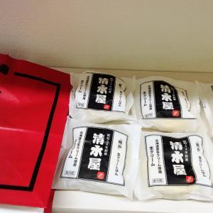 新所沢で見つけた『岡山 』清水屋の生クリームぱん