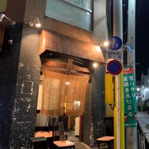 世田谷区 深沢の焼肉屋さん