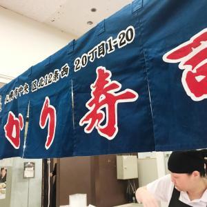 大北海道展で海鮮弁当