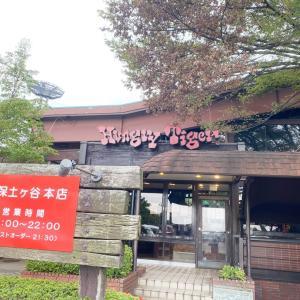 横浜 ハングリータイガーでお昼ごはん