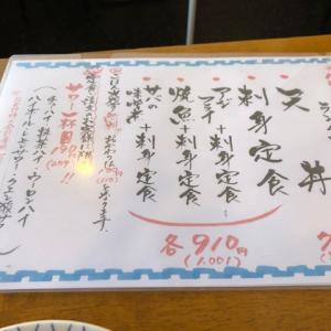 5月16日鮎釣り解禁ですか!(栃木県の一部)