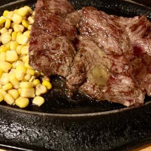 ステーキで体力回復
