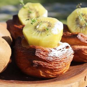 新しく季節限定のフルーツデニッシュ「キウイのデニッシュ」がスタートしております(2019.11.09)