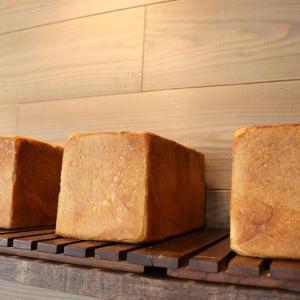 食パンは、午前と午後の2回(9時半、13時半~14時)焼かせて頂いています(2019.11.21)