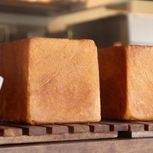 たくさん食パンのお求めがあり、また1日2回焼かせていただいています(2020.04.09)