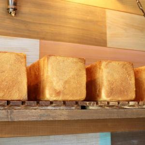 好評いただいております食パンについて(2021.09.02)