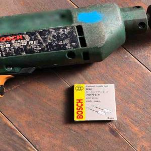 【ボッシュ(BOSCH)】電動ドリルを修理「カーボンブラシ交換」