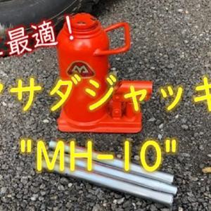 【ラングラーオーナー向け】マサダジャッキ(MH-10)の使い方