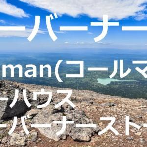 """【ツーバーナー】""""Coleman(コールマン)""""パワーハウス LPツーバーナーストーブII"""