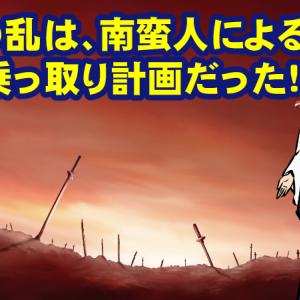 天草四郎の島原の乱は幕府の圧政が原因ではなかった!