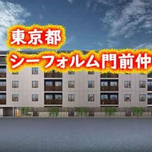 サイクリストのマンションが東京に!自転車で直接住戸へ出入り可能