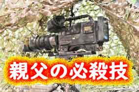 NHK受信料の断り方をYouTubeから学ぼう!衝撃だった親父の必殺技!