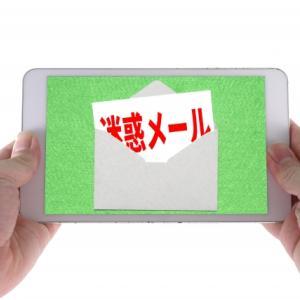 【三井住友カード】重要なお知らせ:迷惑メールの判断は検索にて!注意喚起