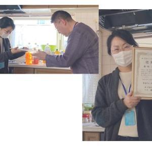 林万喜セミナー認定コーチの、養成講座を受講しました!
