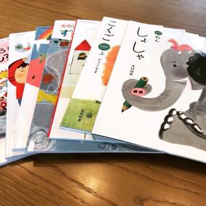 日本の教科書受け取りに。