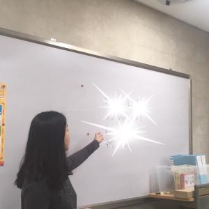日本語のお勉強始める。