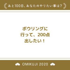 2020/09/26