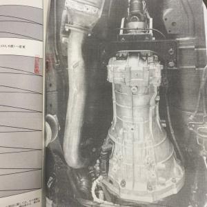 z33 ミッション載せ替え構造変更