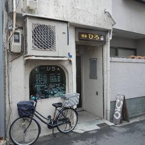 menu.48 ヒロ