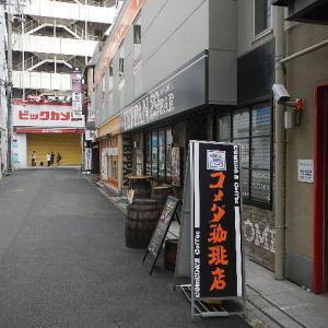 menu.22 難波から暗峠越→南生駒駅