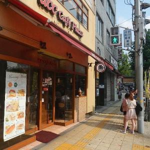 menu.24 ucc cafe plaza