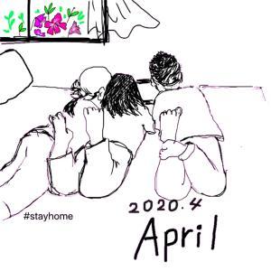 4月の扉絵2020。