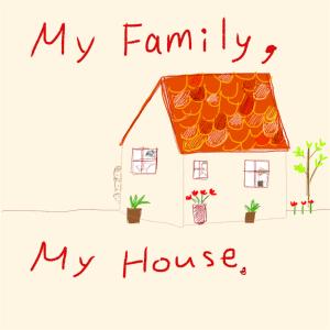 家族について