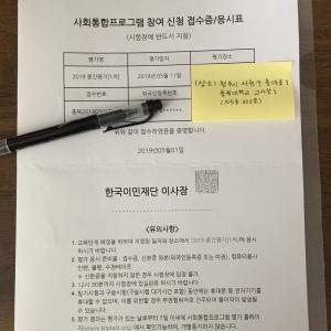5/11(土)中間評価試験