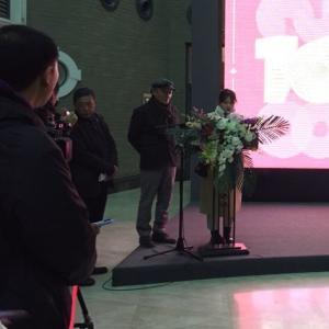 清州市立美術館 館長、突然の辞任