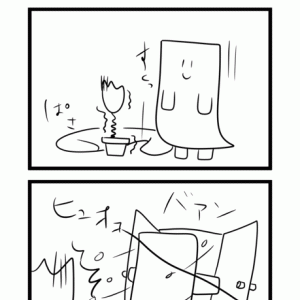 優しさ12mg四コマ祭り第五弾 その弐