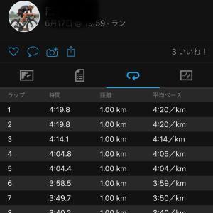 6/17 8kmビルドアップ走+1000m  練習でもヴェイパーフライを使って変わったこと