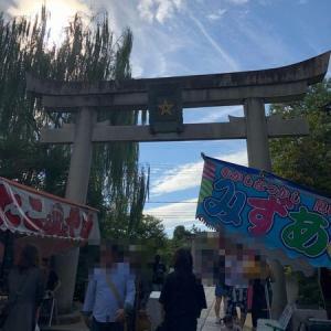 京都に行ってきました① 蛸薬師堂と晴明神社